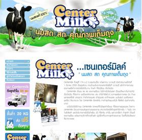 www.centermilk.com ศูนย์รวมและจำหน่ายน้ำนมดิบ นมสด จ.ราชบุรี