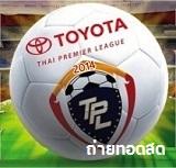 toyota premier league 2014