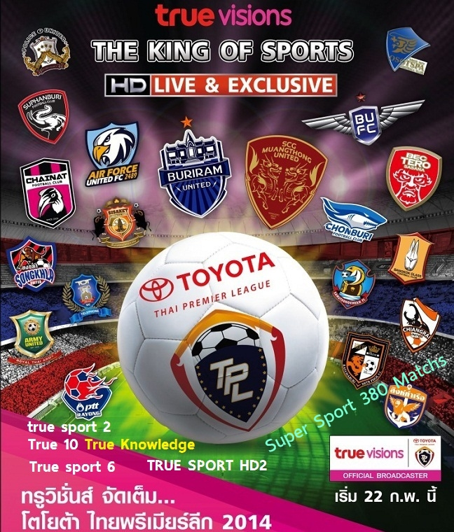 toyota premier league
