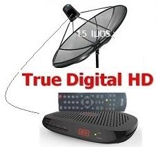 true digital hd �ҹ��