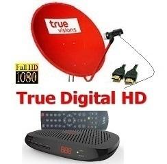 true digital hd �ҹᴧ