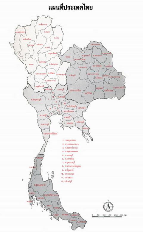 แผนที่ ประเทศไทย แผนที่ไทย