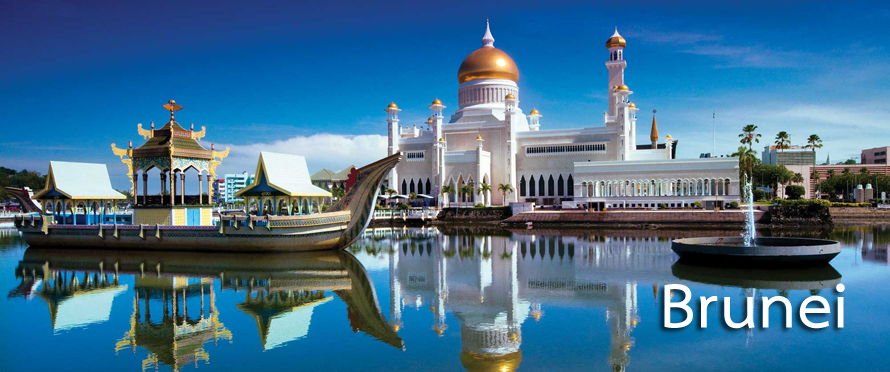 Brunei Cooking School