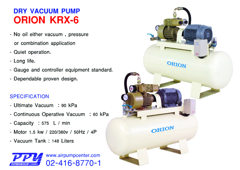 ORION , DRY-PUMP , OIL-LESS ROTARY VANE , VACUUM , VACUUM , PUMP , KRX Series , KRA Series , KRH Series , KHA Series