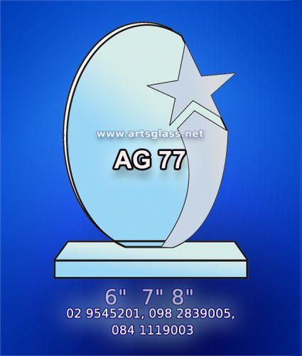AG-77-FW1