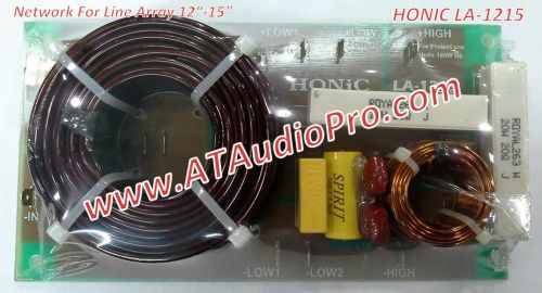 HONIC LA-1215 เน็ตเวิร์คลำโพงแขวน 2ทาง กลางแจ้ง 12-15นิ้วทนกำลังสูงสุด 500W-1000W