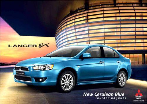 Lancer-EX-1.8--Cerulean-Blue
