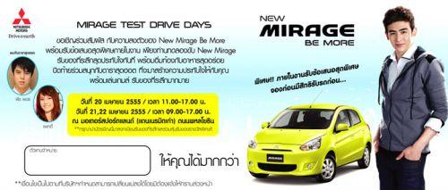 Mirage Test Drive Days