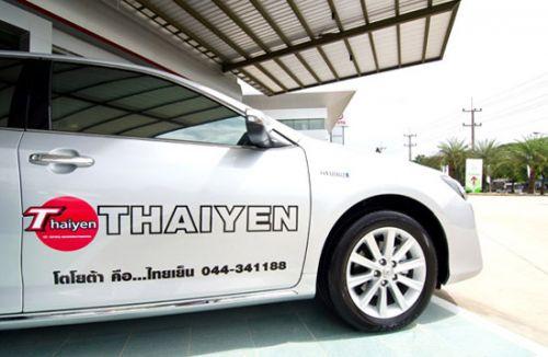 Toyota EcoShowroom