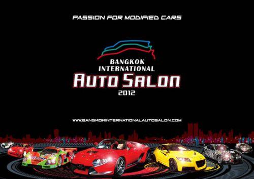 auto salon 2012