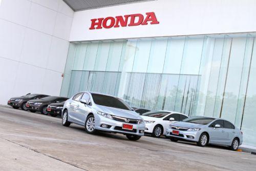 All New Honda Civic 2012
