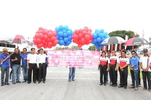 Motorcycle Mag Road Racing Championship