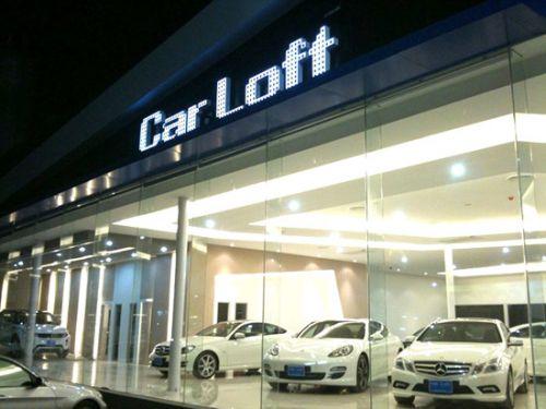car-loft