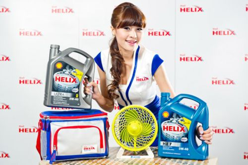 Shell-Helix-Promotion