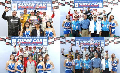 Supercar Thailand 2012