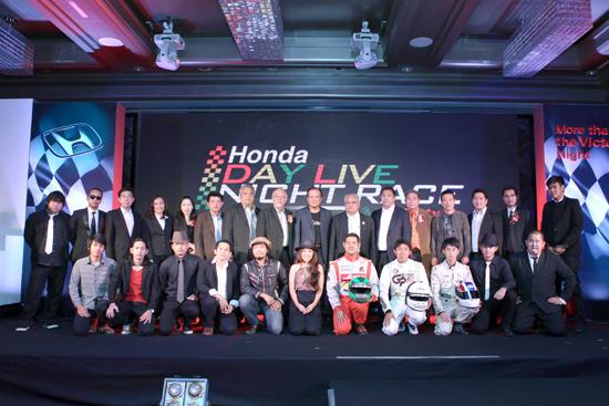 Honda Day Live Night Race Bossa Ska Racing
