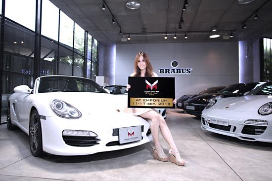 ยูม่า มอเตอร์ส แกรนด์ ทัวร์ 2012