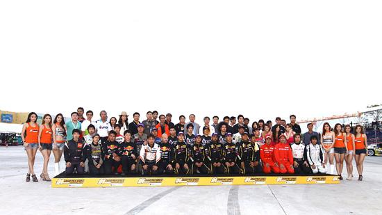 ดีวัน กรังด์ปรีซ์ ไทยแลนด์ ซีรีส์ 2012 สนาม 3-4
