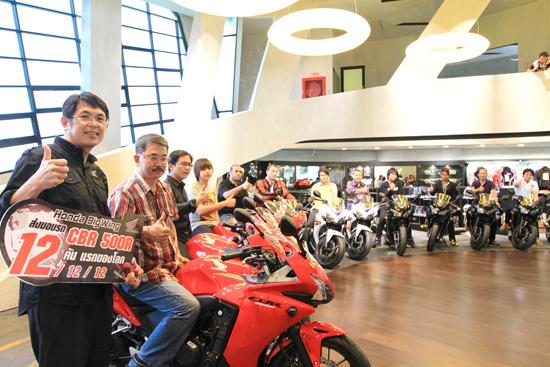 ฮอนด้าบิ๊กวิงถือฤกษ์ดี วันที่ 12 เดือน 12 ปี 12 ส่งมอบบิ๊กไบค์ Honda CBR500R 12 คันแรกของโลก ให้กับลูกค้า 12 คนแรกของโลก!