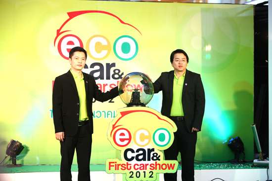 THAILAND  ECO CAR & FIRST CAR SHOW 2012  ไทยแลนด์ อีโคคาร์ แอนด์ เฟิร์สคาร์ โชว์