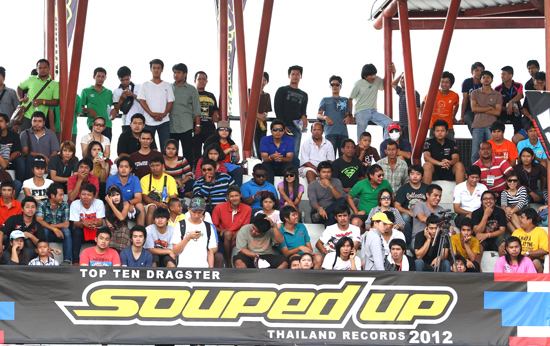 SOUPED UP THAILAND RECORD 2012
