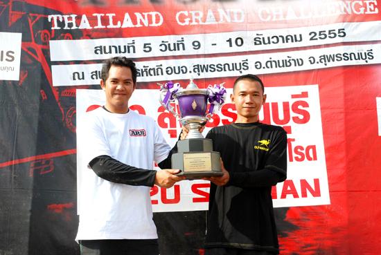 Off Road Trophy 2012