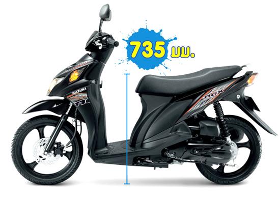 Suzuki nex  ซูซูกิ เน็กซ์