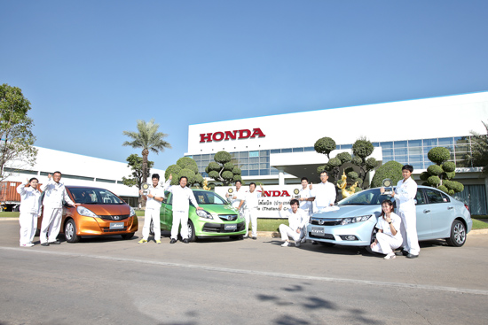 Honda-J.D.-Power-Awards
