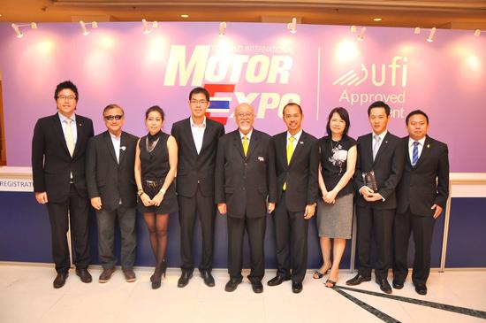 มหกรรมยานยนต์ ครั้งที่ 30 - The 30th Thailand International Motor Expo 2013