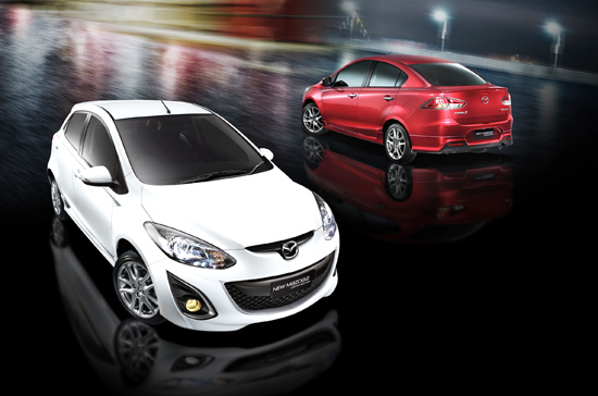 Mazda2 Limited Edition