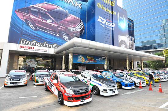 NITTO 3K ISUZU ONE MAKE RACE 2013