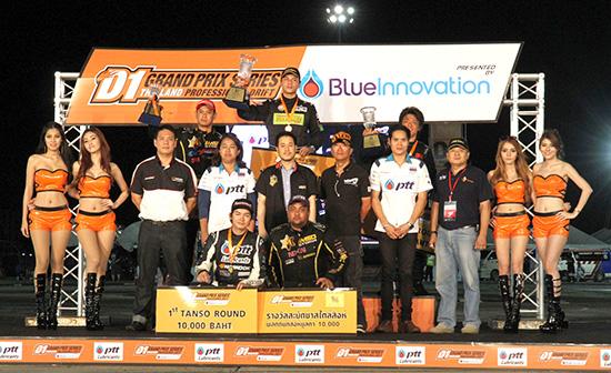 d1thailand 2013