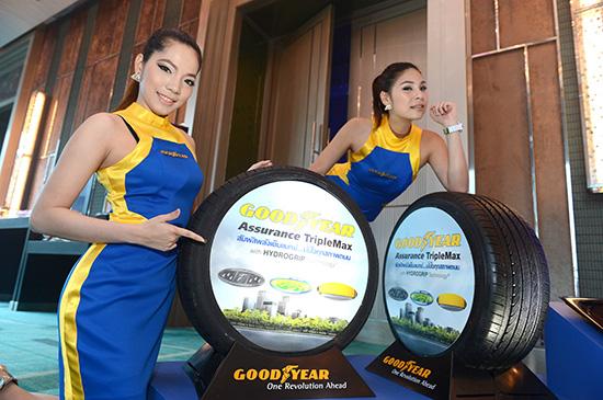 Goodyear Assurance TripleMax  กู๊ดเยียร์ แอชชัวแรนซ์ ทริปเปิ้ลแมกซ์