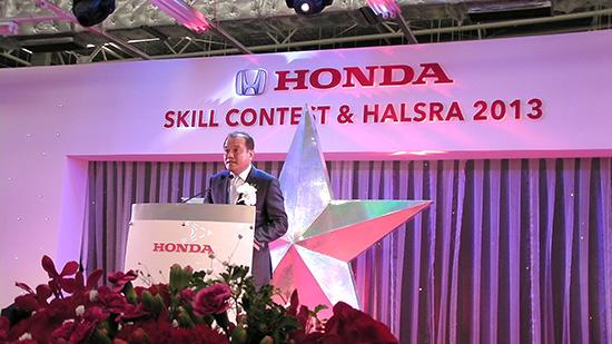 Honda Skill Contest 2013