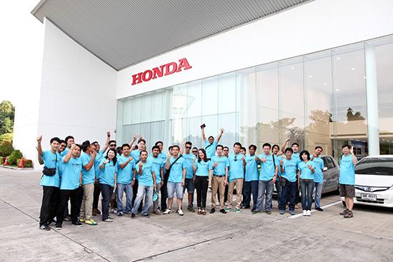 Honda Hybrid Fuel Challenge