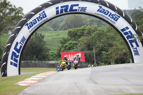 Motorcycle Mag Road Racing Championship 2013