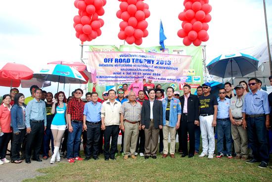ออฟโรด โทรฟี่ 2013 สนามที่ 4 จังหวัดกาญจนบุรี