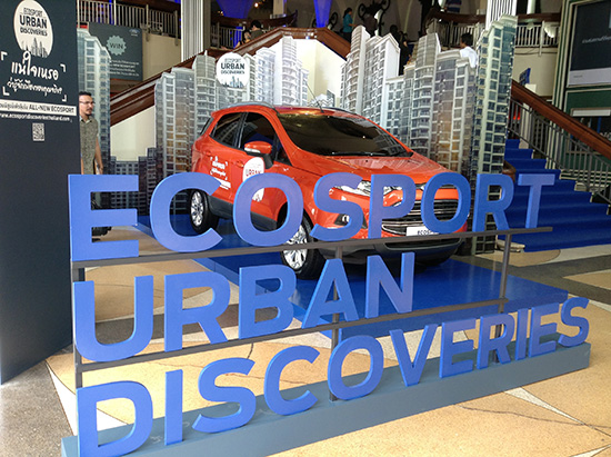 EcoSport Urban Discoveries
