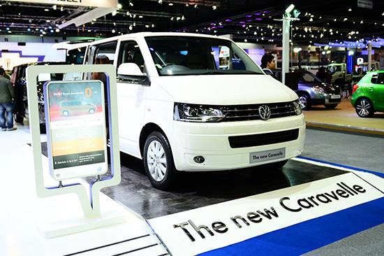 แคมเปญโปรโมชั่น MotorExpo 2013 : Volkswagen