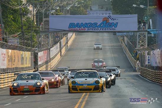 ผลการแข่งขัน Thailand Super Car Class1