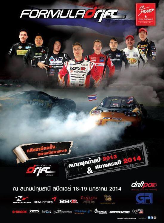 Formula Drift Asia Series