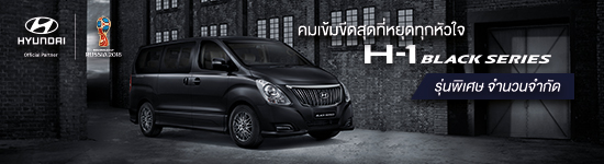 Hyundai H1,ช่วงล่างใหม่ของ Hyundai H1,เที่ยวอยุธยา,Monotube,โช้คอัพชุดอัพเกรด Hyundai H1,ระบบ Monotube,โช้คอัพ Monotube,วัดหน้าพระเมรุ,เรือนจรุง,วัดนิเวศธรรมประวัติ,วัดใหญ่ชัยมงคล