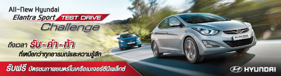 All-New Hyundai Elantra Sport Test Drive Challenge