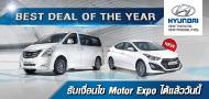 ��ö¹���ع� Motor Expo 2015