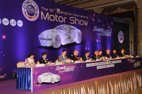 ��������� ���駷�� 35,��������� 2557,Motor Show 2014,Bangkok International Motor Show 2014,�ҧ�͡ �Թ����๪���� ��������� ���駷�� 35,��ѧ���ի����