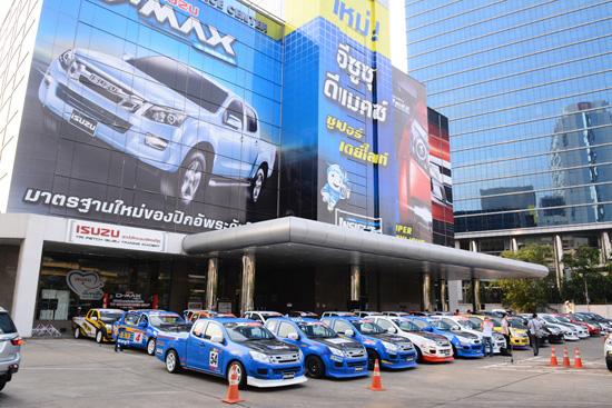 NITTO 3K ISUZU ONE MAKE RACE 2014,NITTO 3K ISUZU FULL RACE,อีซูซุดีแมคซ์,แข่งรถกระบะ,แข่งรถปิกอัพ,isuzudmaxsuperdaylight,allnewisuzudmax,สนามแก่งกระจานเซอร์กิต,สนามพีระอินเตอร์เนชั่นแนลเซอร์กิต พัทยา,อีซูซุดีแมคซ์ สเปซแคบ,ฟาร์อีส ยูไนเต็ด มอเตอร์สปอร์ต