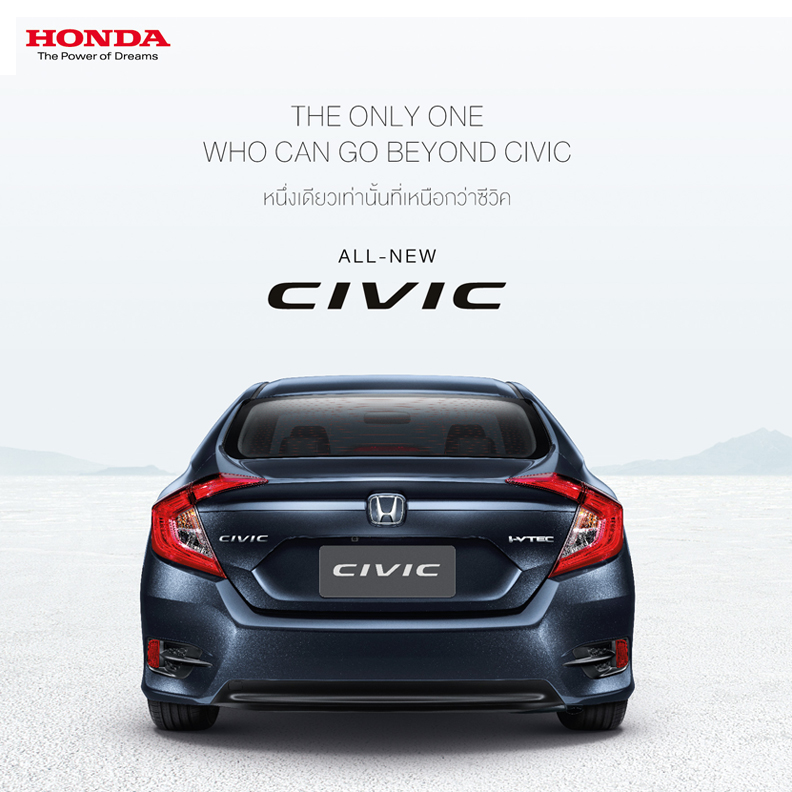 ALL-NEW HONDA CIVIC 2016