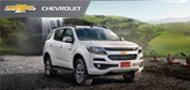 แคมเปญ Chevrolet Motor Expo 2016