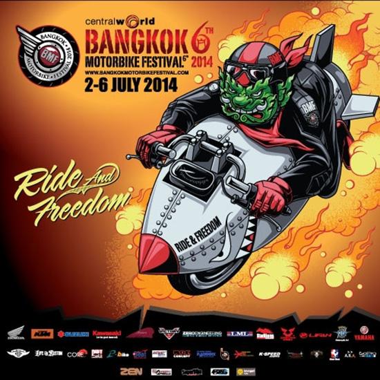 แบงค์ค็อก มอเตอร์ไบค์ เฟสติวัล 2014,BMF 2014,Bangkok Motorbike Festival 2014,Bangkok Motorbike Festival,แบงค์ค็อก มอเตอร์ไบค์ เซ็นทรัล เวิลด์,งานแสดงมอเตอร์ไซค์ ที่เซ็นทรัล เวิลด์