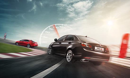 MG6,รถยนต์เอ็มจี6,เอสเอไอซี มอเตอร์-ซีพี,บริท ไดนามิก,Brit Dynamic,เอ็มจี6 สปอร์ตตี้ ฟาสต์แบ็ค,เอ็มจี6 ซีดาน,ราคาเอ็มจี6,ราคา MG6,ศูนย์บริการเอ็มจี6,ศูนย์บริการเอ็มจี